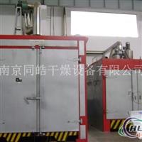 高溫臺車式固化爐