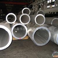 铝管 挤压铝管 无缝铝管 卫生铝管
