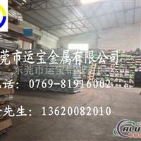 国产6061环保铝板