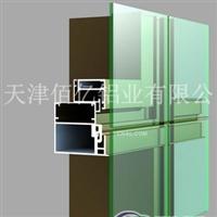 铝合金民用幕墙型材佰亿铝业