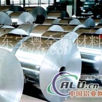 软态铝带 5052合金铝带 现货供应