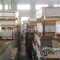 铝板加工、合金铝板销售