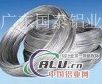 铝焊丝规格齐全、库存大 铝焊条