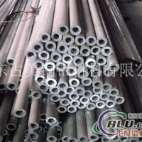 铜铝连接管现货直销5056焊接铝管