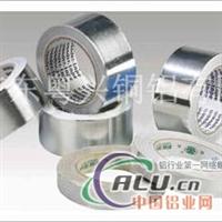 铝箔厂家进口氧化加厚铝箔现货