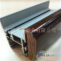 LM80铝木复合推拉门窗型材
