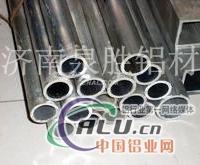 708铝管无缝铝管