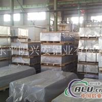 各种规格材质铝板