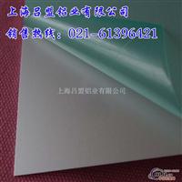 阳极氧化铝板,氧化膜厚度可定