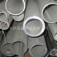 铝管 2A12厚壁铝管 无缝铝管铝管