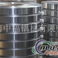 山东优质铝带生产厂家专业直销
