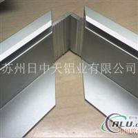 铝型材支架 铝型材  铝型材生产