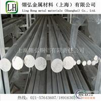 超硬铝合金棒 7075铝管