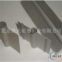 冷库铝排管型材