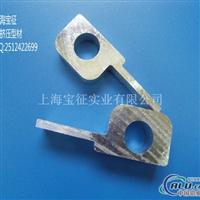 厂家直销供应电子通讯支架铝型材6061
