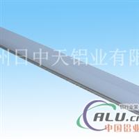 灯具导轨 铝型材