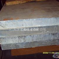 铝板 超宽铝板 中厚铝板铝板铝板