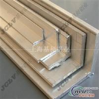 角铝铝合金角铝4040 4060 8080 5050 6060  2020 JCLV3030L型铝型材