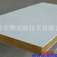 防火涂层板|电缆防火涂层板