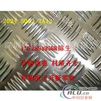 南韩铝板 1050进口铝板 量大从优