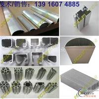 異型材開模,黑色鋁型材,噴砂鋁型材