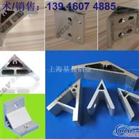 鋁擠壓支架鋁型材135度支架,45度支架,90度支架