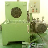 铝管缩口机,铝管缩管机