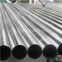 合金铝毛细管,5052空心铝管批发