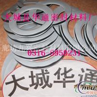 四氟包覆石棉橡胶垫片  铝垫片