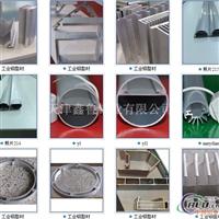 铝型材厂家铝型材配件铝型材厂