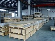 花纹铝板 6061铝板 合金铝板