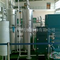 鋁錠制氮機,<em>鋁</em><em>棒</em>壓鑄制氮機