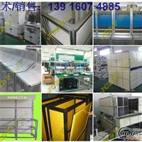 工业铝型材,铝型材框架,铝型材工作台,铝型材机架铝型材配件机械设备铝型材,