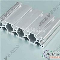 JCLV铝型材40160机械设备用铝材40160流水线铝材40160,宽边铝材40160,机械设备框架挡边型材40160,40160