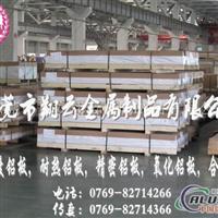 供应进口2A25铝合金化学成分
