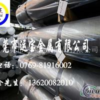 7075t6铝棒市场 7075t6铝棒送货