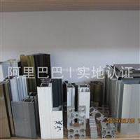 铝材厂冷库铝排管