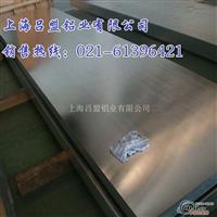 6063鋁合金板