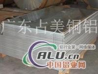 进口耐腐蚀铝板6063环保铝合金板