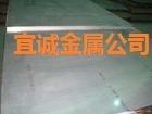批发零售进口耐高温7075超硬铝板