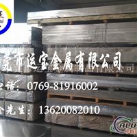 进口7075t6美铝 7075t6美铝报告