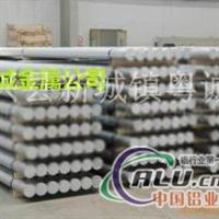 现货销售:2017T4高硬度铝合金棒