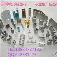 供大量工程建筑用铝型材