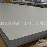 无锡LD30中厚铝板价格