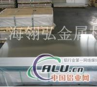 进口高强度7075T6铝板