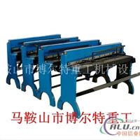 Q1111000剪板机裁板机厂家
