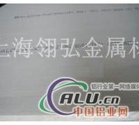 7475进口铝板 进口超硬模具铝棒