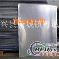 库存销售5086防锈铝板
