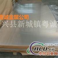 供应5A03环保铝合金板材 可开据