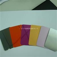 供应氧化铝板,彩色氧化铝板